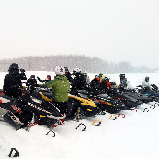 snow mobile land
